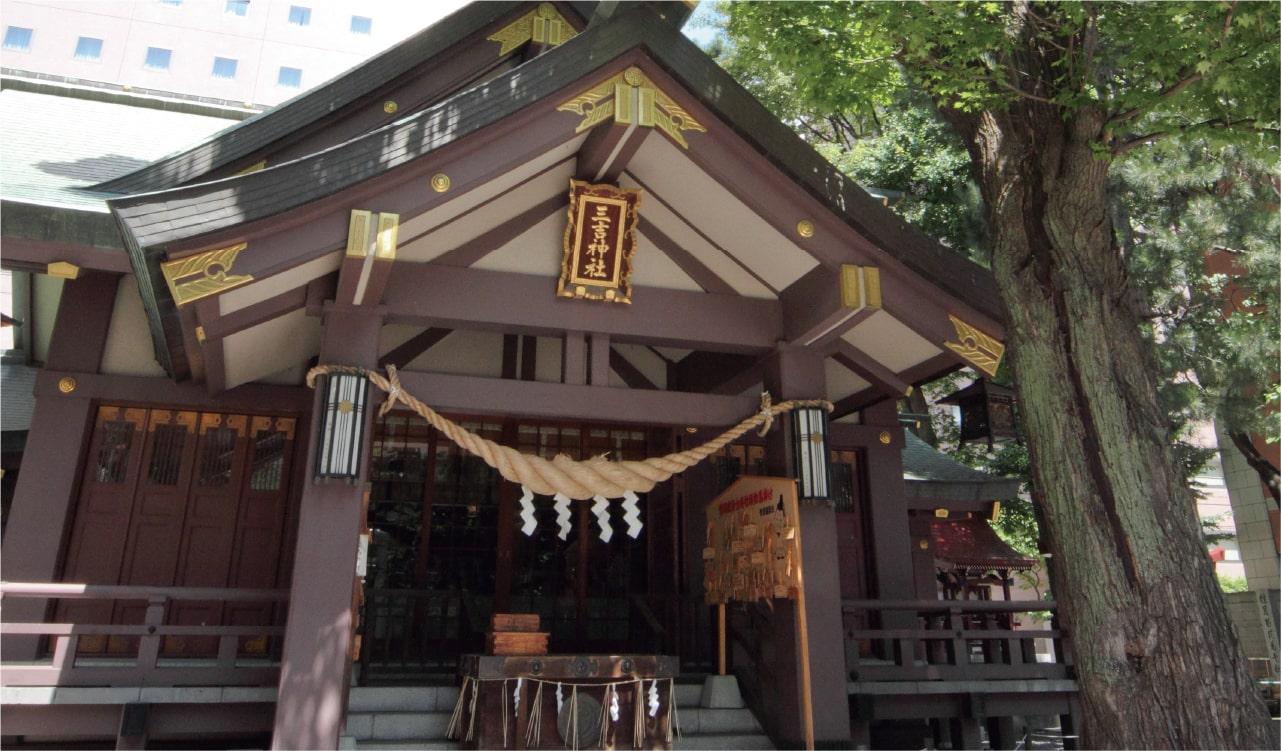 三吉神社 外観